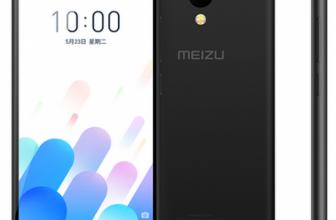 Meizu A5, nuevo gama baja con precio interesante