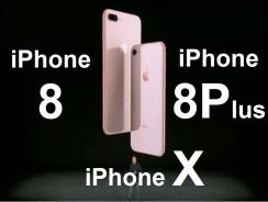 iPhone 8, 8 Plus y X se muestran sin tapujos en la Keynote de hoy