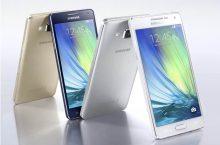 Samsung Galaxy A8: primeras imágenes y supuestas especificaciones.