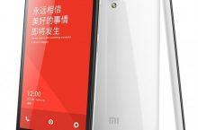 Posible filtración sobre el nuevo Xiaomi Redmi Note 2015: lanzamiento el 29 de junio.