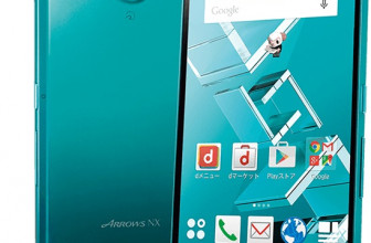 Fujitsu Arrows NX F-04G: el primer smartphone con reconocimiento del iris.