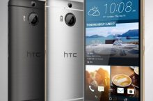 "HTC One M9+ ""Supreme Camera"" y HTC Butterfly 3, dos propuestas interesantes."
