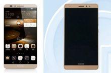 Huawei Mate 7s, Huawei Honor 7i y Huawei Honor 4A: En la variedad está el gusto.