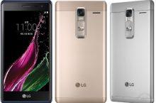 LG Class: prestaciones básicas con diseño premium.