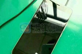 "Meizu MX5 Pro Plus: El ""flagship killer"" de Meizu empieza a asomarse."