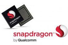 Qualcomm renueva su fondo de armario con los Snapdragon 212, 412 y 616.