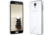 Anunciados Samsung Galaxy J7 y Galaxy J5 2016 (actualizado a 29 de abril de 2016).