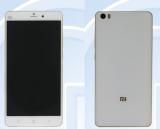 Xiaomi Mi5 Plus: Filtradas las características del próximo gigante de Xiaomi.