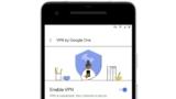 Google One: su servicio de VPN ya disponible en España