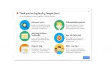 """Google crea su nueva versión de los marcadores con """"Google Stars"""""""