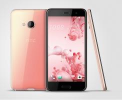 HTC U Play, sus dos pantallas y Sense Companion serán tus nuevos amigos