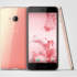 HTC U Ultra, vídeo y características de este smartphone de cristal