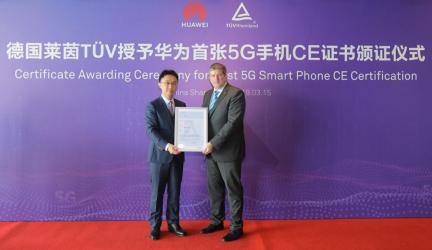 El Huawei Mate X es el primer móvil 5G certificado por TÜVRheinland