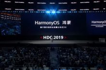 Huawei desvela Harmony OS, su sistema operativo multiplataforma