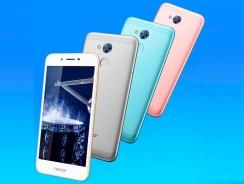 Honor 6A, así es el nuevo gama baja de Huawei