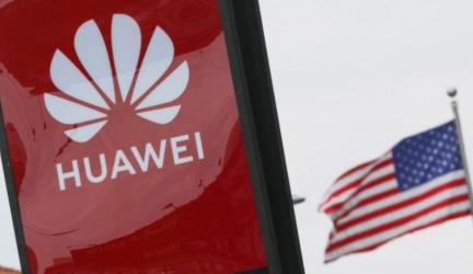 EEUU y una prórroga de 90 días a Huawei para comprar a proveedores