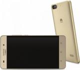 Huawei G Play Mini, ¿por qué está arrasando?