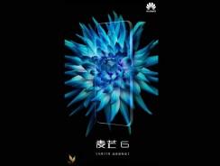 Huawei G10 o Huawei Maimang 6: presentación el 22 de septiembre