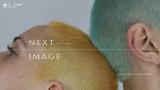 Huawei Next-Image2019, 3era edición del concurso fotográfico de Huawei