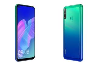 "Huawei P40 lite E, el último integrante de la familia de teléfonos ""Premium"""