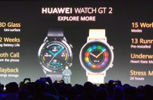 Huawei Watch GT 2, el smartwatch para la experiencia fitness definitiva