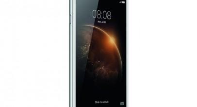 Huawei Y6 II Compact, así es uno de los mejores móviles baratos de Huawei