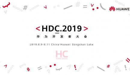 Huawei confirma que EMUI 10 será presentado en agosto