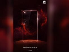 Huawei podría presentar un smartphone con notch en O el próximo mes