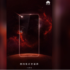 SanDisk iXpand v2, el almacenamiento portátil adicional para tu iPhone