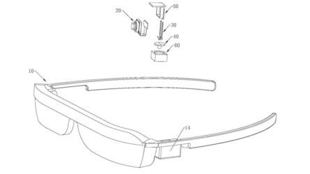 Huawei patenta unas gafas inteligentes con cámara emergente