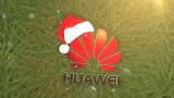 """Huawei se suma a la iniciativa """"Una Sonrisa por Navidad"""""""
