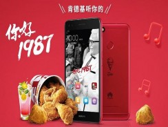 KFC Phone, a Huawei le gusta el pollo frito