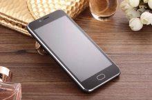 Kingzone S2, paga lo mínimo por un Smartphone