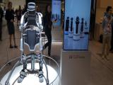 LG CLOi Suitbot un exoesqueleto para ayudar a cargar paquetes