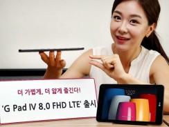 LG G Pad IV 8.0, nueva tablet ligera con soporte 4G LTE