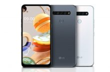 "LG K61, K51S y K41S, lo nuevo de LG con 4 cámaras y pantallas de 6.5"""