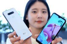 LG Q51, nuevo teléfono de gama media anunciado para Corea del Sur