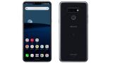 LG Style3, se anuncia por sorpresa un nuevo teléfono de gama media