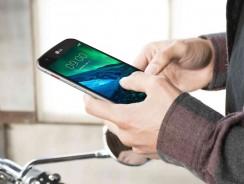 LG X Venture, nuevo smartphone militar algo pasado de precio