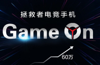 Lenovo adelanta su próximo Smartphone para gamers