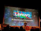 #IFA17: Lenovo presentó oficialmente el Moto X4