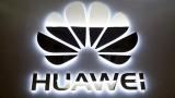 ¿Qué ha pasado con el Ministerio de Defensa y Huawei?
