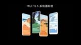 MIUI 12.5 Enhanced Edition, la nueva actualización en detalle