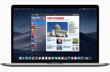 MacOS Mojave ya está disponible para su descarga