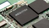 MediaTekanuncia el nuevo chip Helio G80 con tecnologíaHyperEngine