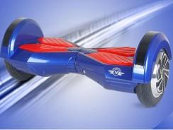 Megawheels TW02, hoverboard en oferta por tiempo limitado