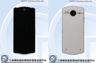 Meitu V4, cámaras de 21 MP y potencia en estado puro