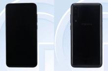 Meizu 16Xs se presenta oficialmente el 30 de mayo