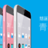 Wiko Rainbow Lite, un nuevo smartphone low cost