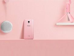 Meizu M5C, características oficiales del nuevo gama baja de Meizu